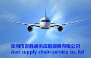 Контейнерные и вагонные перевозки из Китая в Хамза722504