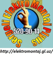 Электрик,  сантехник в Ташкенте! 99890 3717099