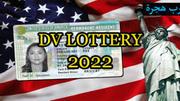 Green Card профессионально с гарантией Грин Кард dv-2022